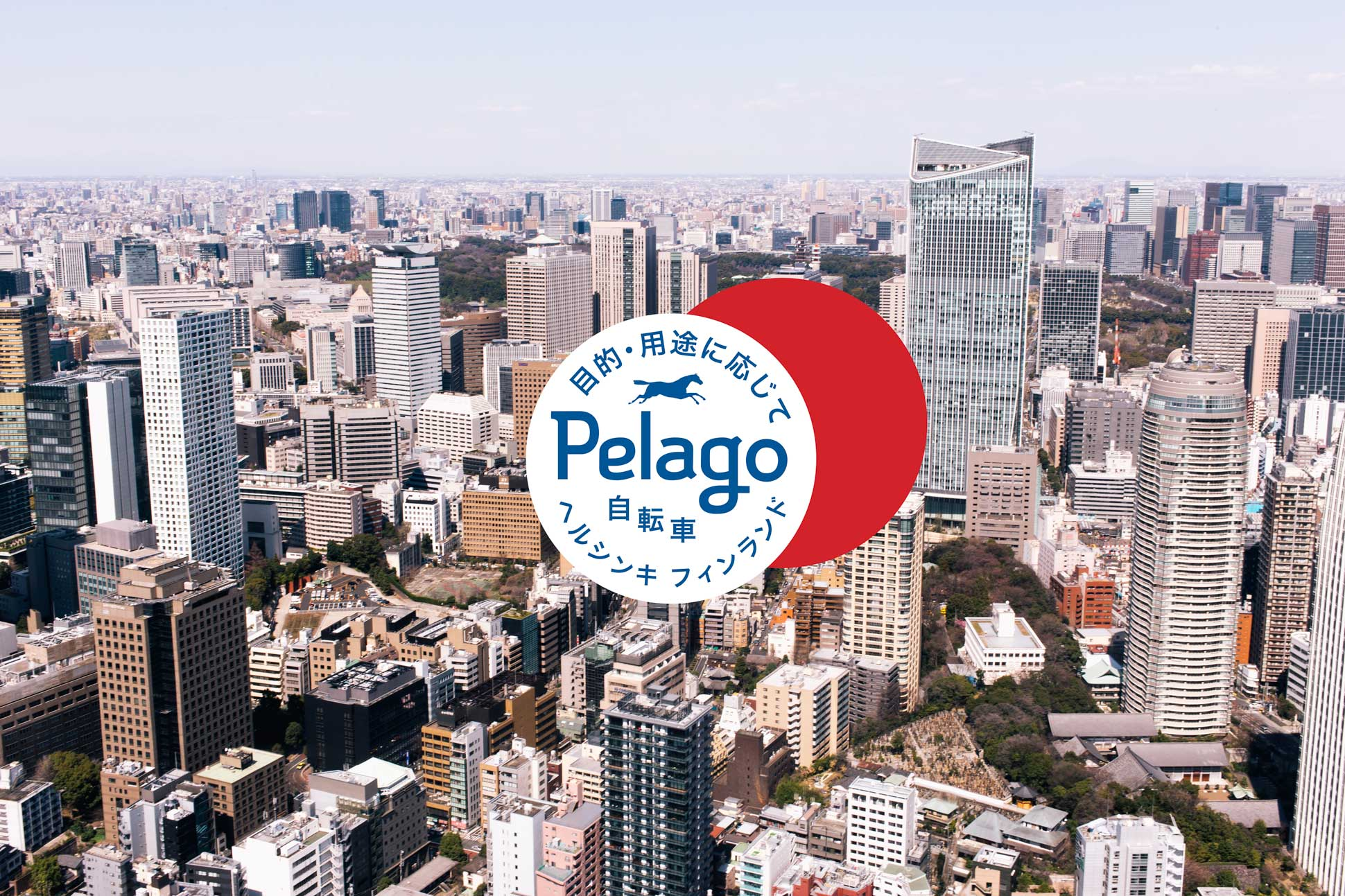 Pelago Japan Banner